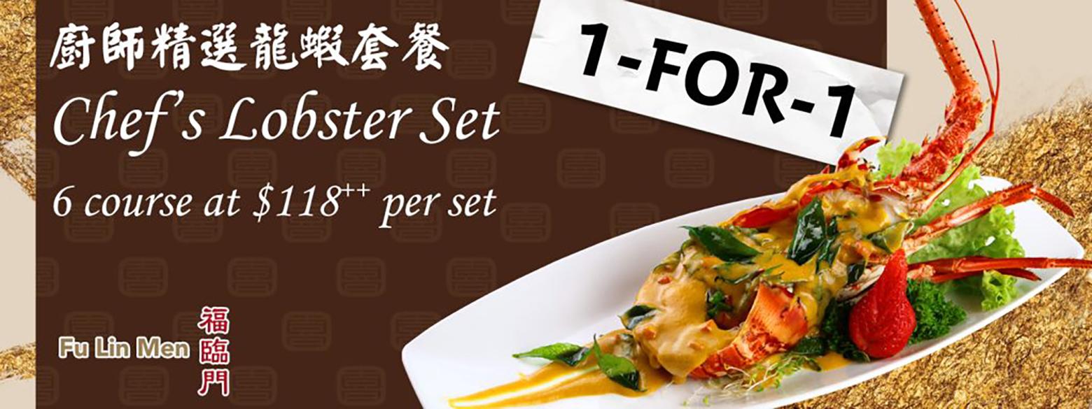 Lobster Set 1-For-1