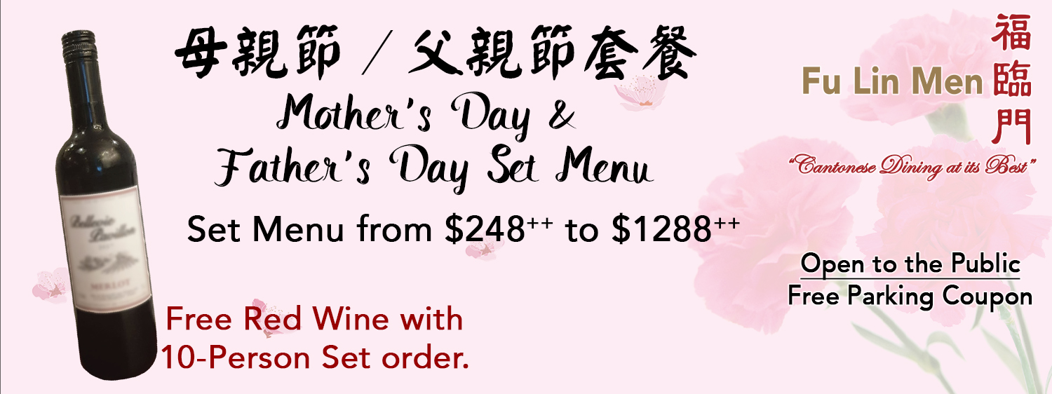 Mother's Day & Father's Day Set Menu