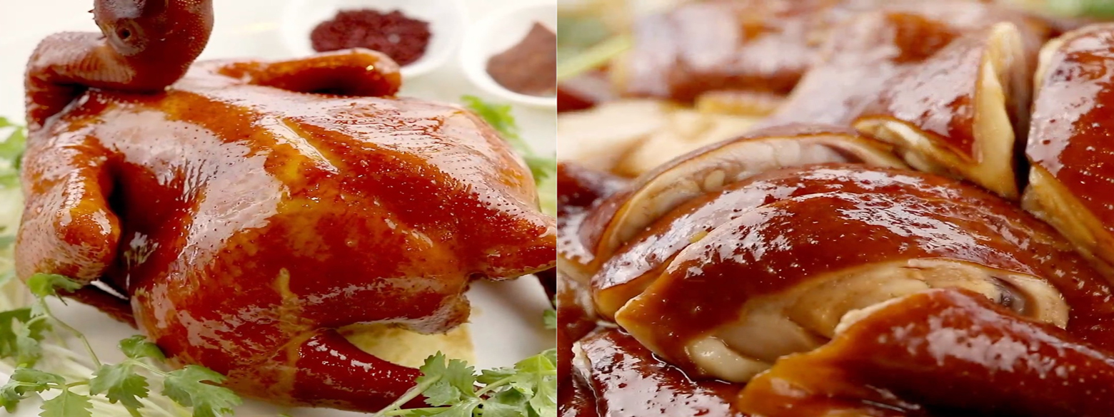 Superior Soya Sauce Marinated Chicken with Rose Liquor